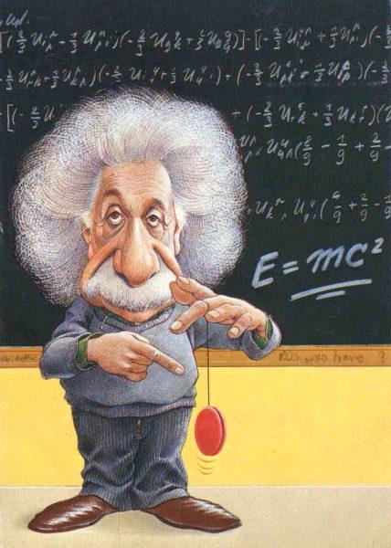 Цікава фізика