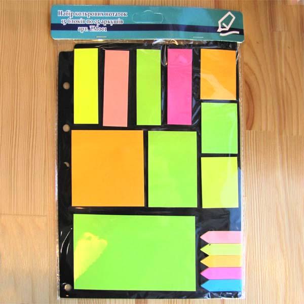 Набір кольорових нотаток
