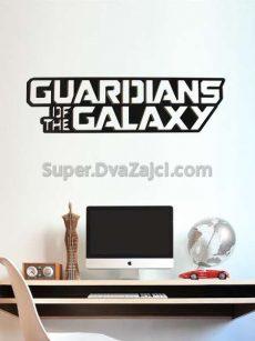 стражи галактики