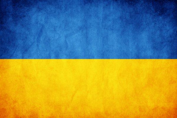 З Днем Державного Прапору!